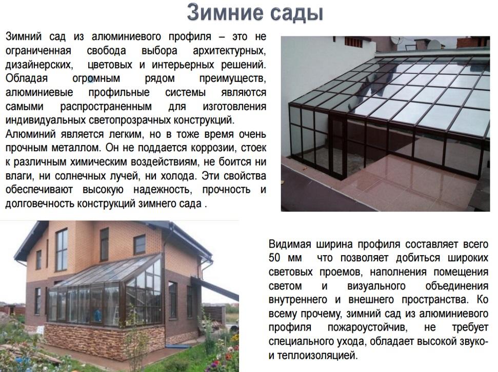 slide (1)