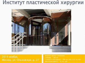 slide (12)