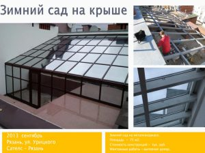 slide (5)