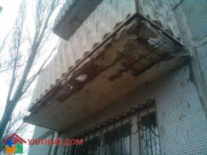 remont-balkonnoy-plityi-1