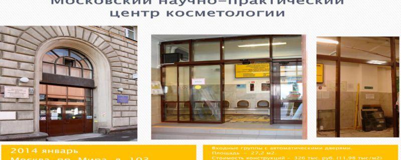 slide-12.jpg